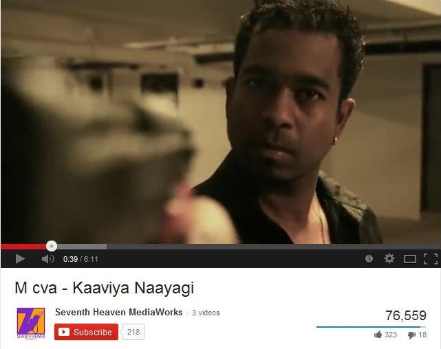 kaaviya nayagi