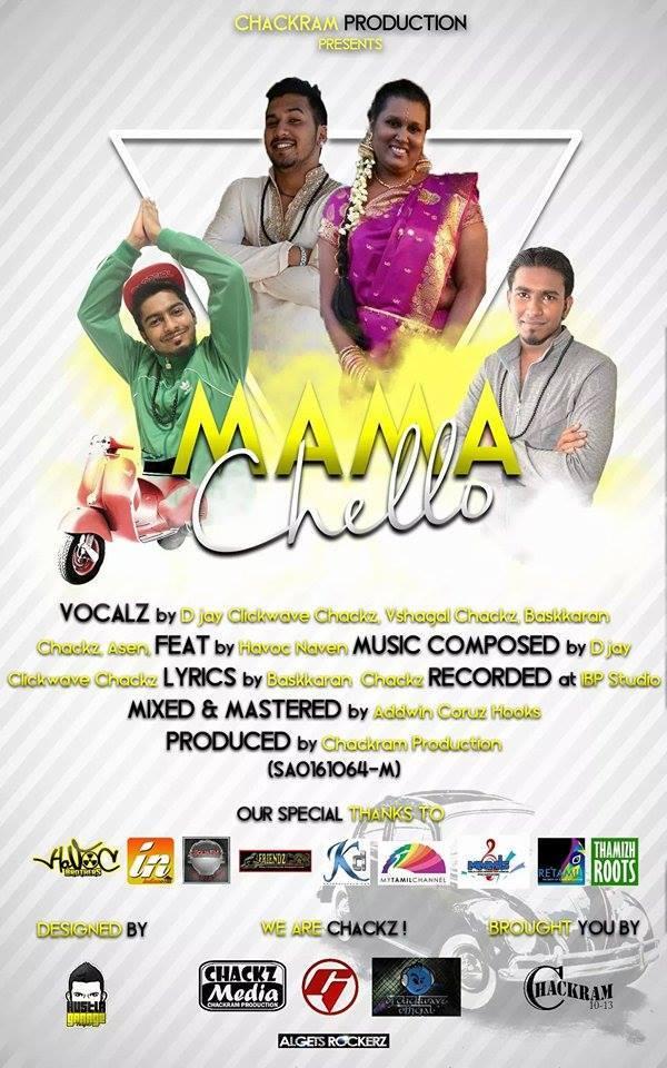 Mama-Chello