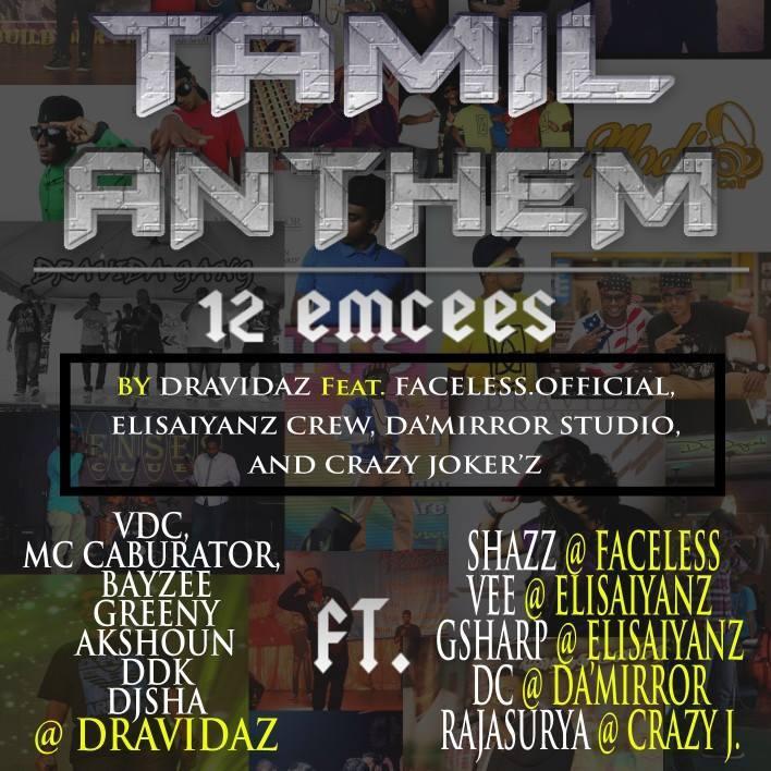 tamil anthem