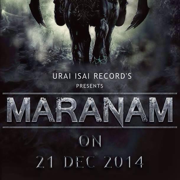 maranam