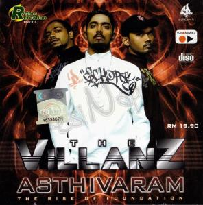 The Villanz - Asthivaram